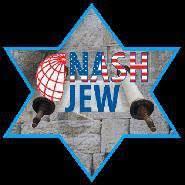 nash jew